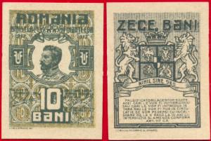 bancnota 10 bani